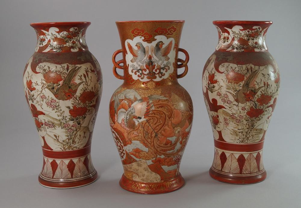 A Pair Of Japanese Kutani Vases Early 20th Century Of Baluster